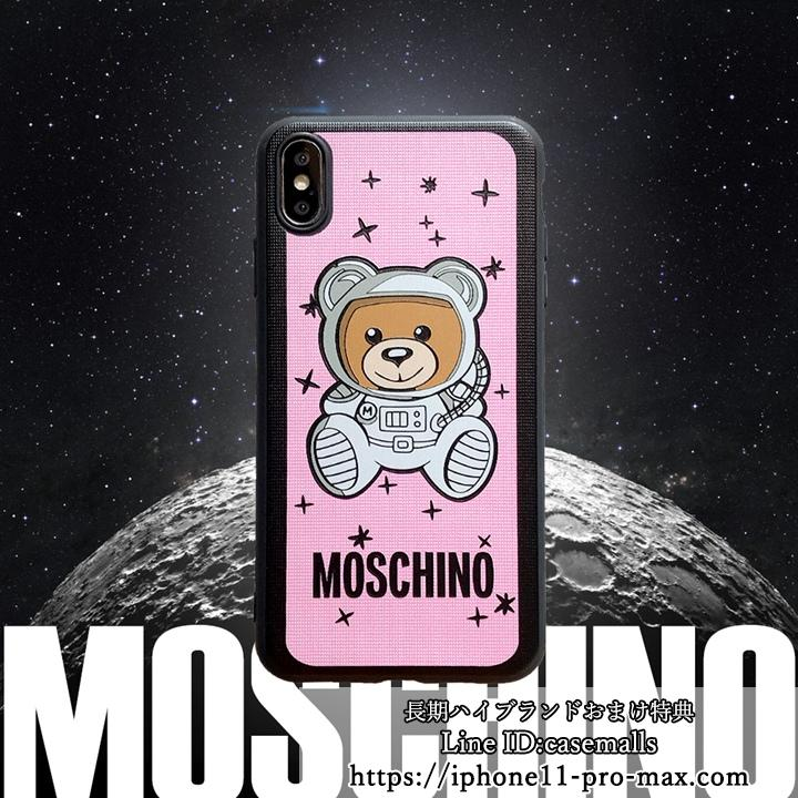 moschino iphonex max case
